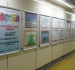 「あなたが思い描く90年後の武蔵小杉駅」絵画展