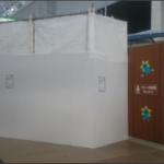 工事中の待合室(外観)
