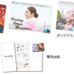 石原さとみさんオリジナル24時間券 3月発売分