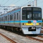 臨時列車「ほくそう春まつり号」として運転予定の北総鉄道9800形
