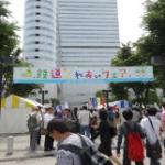 鐘塚公園会場風景