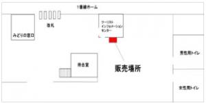 JR日光駅位置図