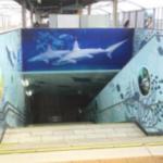 葛西臨海公園駅 ホーム階段