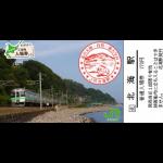「JR 北海道わがまちご当地入場券」デザインイメージ