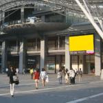 JR博多シティビジョン全景