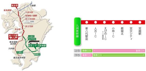 九州新幹線接続高速バス「B&Sみやざき」