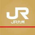 JR九州アプリアイコン