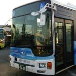 Fukuoka Airport Bus