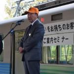 冒頭挨拶する取締役会長の後藤氏