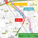 渋谷代官山Rプロジェクト