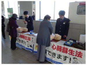 駅で体験AED