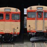 キハ28・58車両