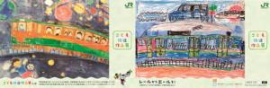「でんしゃ」をテーマにした駅型保育園児の絵画