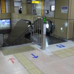 長町南駅エスカレーター