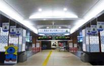柱装飾(新青森駅 こぎん刺し)(イメージ)