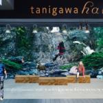 「tanigawa hanare」(イメージ)