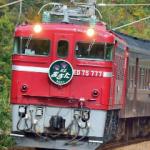 「ELあきた号」(EL+旧型客車4両)