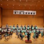 JR東日本東北吹奏楽団
