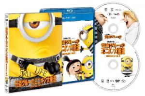 A賞 怪盗グルーのミニオン大脱走ブルーレイ+DVDセット(イメージ)