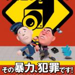 【ポスターイメージ】駅構内用