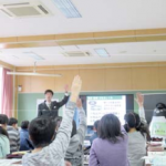 JR東日本の出前授業