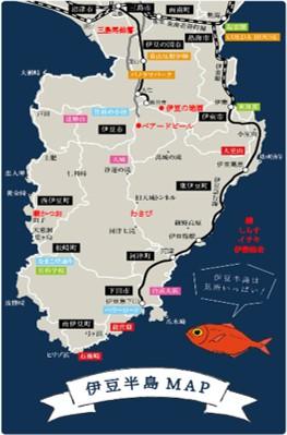 伊豆半島MAPと各食材の産地