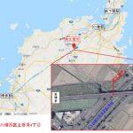 山陽新幹線、博多~小倉駅間で人と列車が接触した事象について