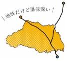 あなたの知らない宇都宮線・高崎線 in 埼玉~地味だけど滋味深い~キャンペーンロゴ