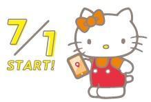 「大阪環状線改造プロジェクト」デジタルスタンプラリー