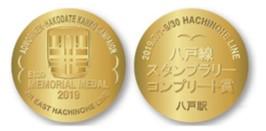 オリジナルメダル(A賞)イメージ